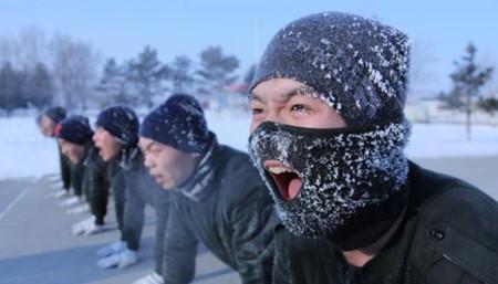 极寒的温度